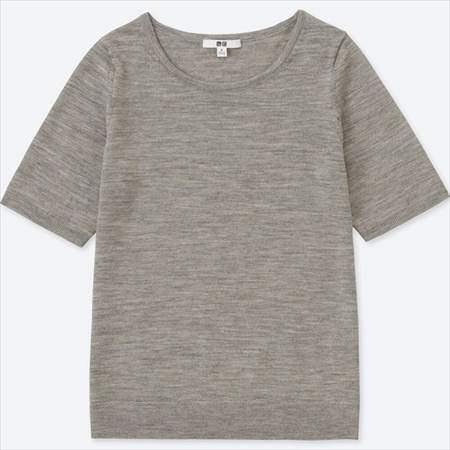 ユニクロのエクストラファインメリノクルーネックセーター(5分袖)のグレー