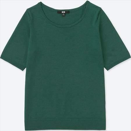 ユニクロのエクストラファインメリノクルーネックセーター(5分袖)のグリーン