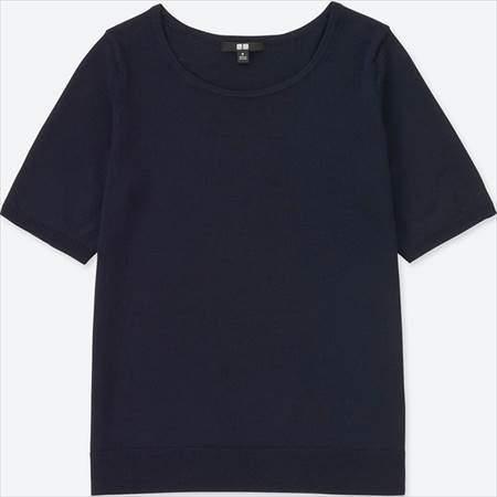 ユニクロのエクストラファインメリノクルーネックセーター(5分袖)のネイビー