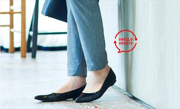 ユニクロの防風ウォームイージーパンツ(丈標準71~73cm)の裾のアップ